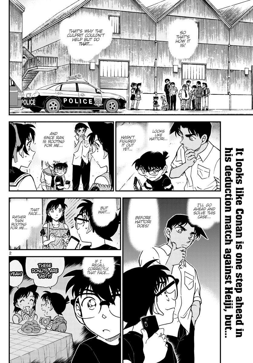 Detective Conan Chapter 1042  Online Free Manga Read Image 2