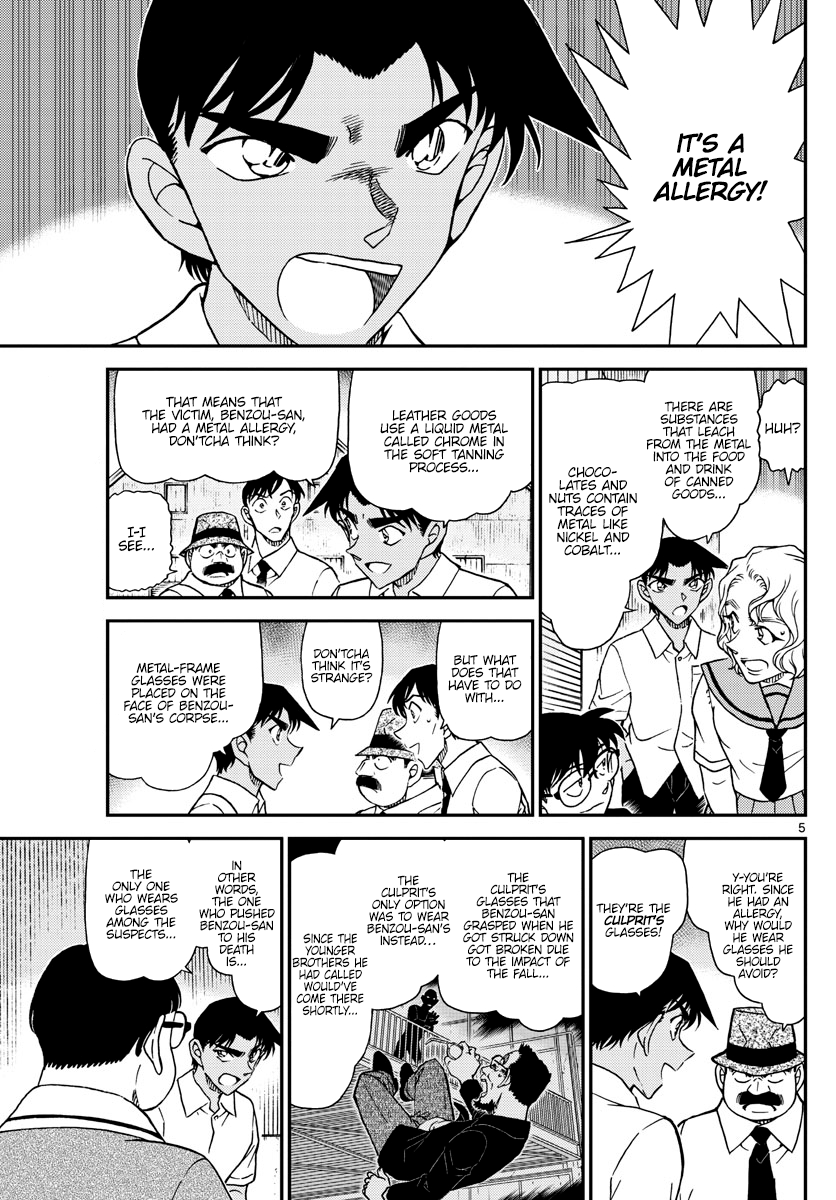 Detective Conan Chapter 1042  Online Free Manga Read Image 5