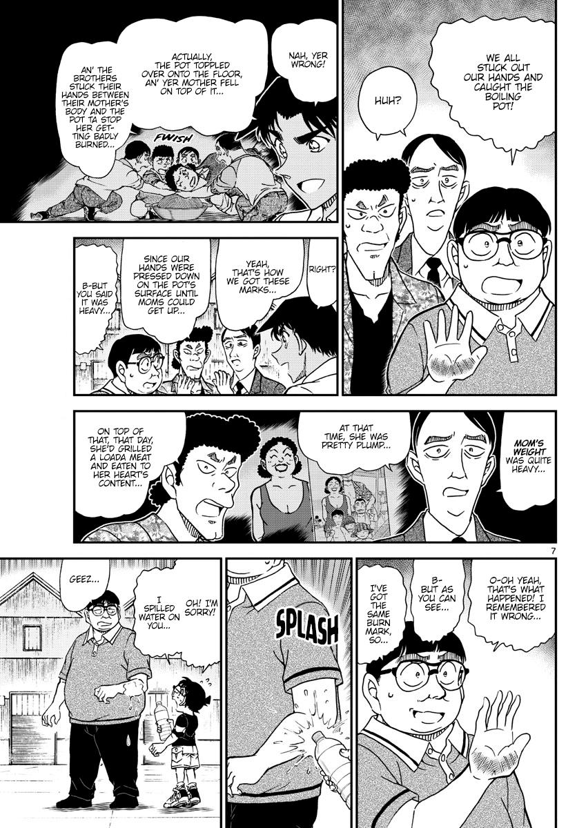 Detective Conan Chapter 1042  Online Free Manga Read Image 7