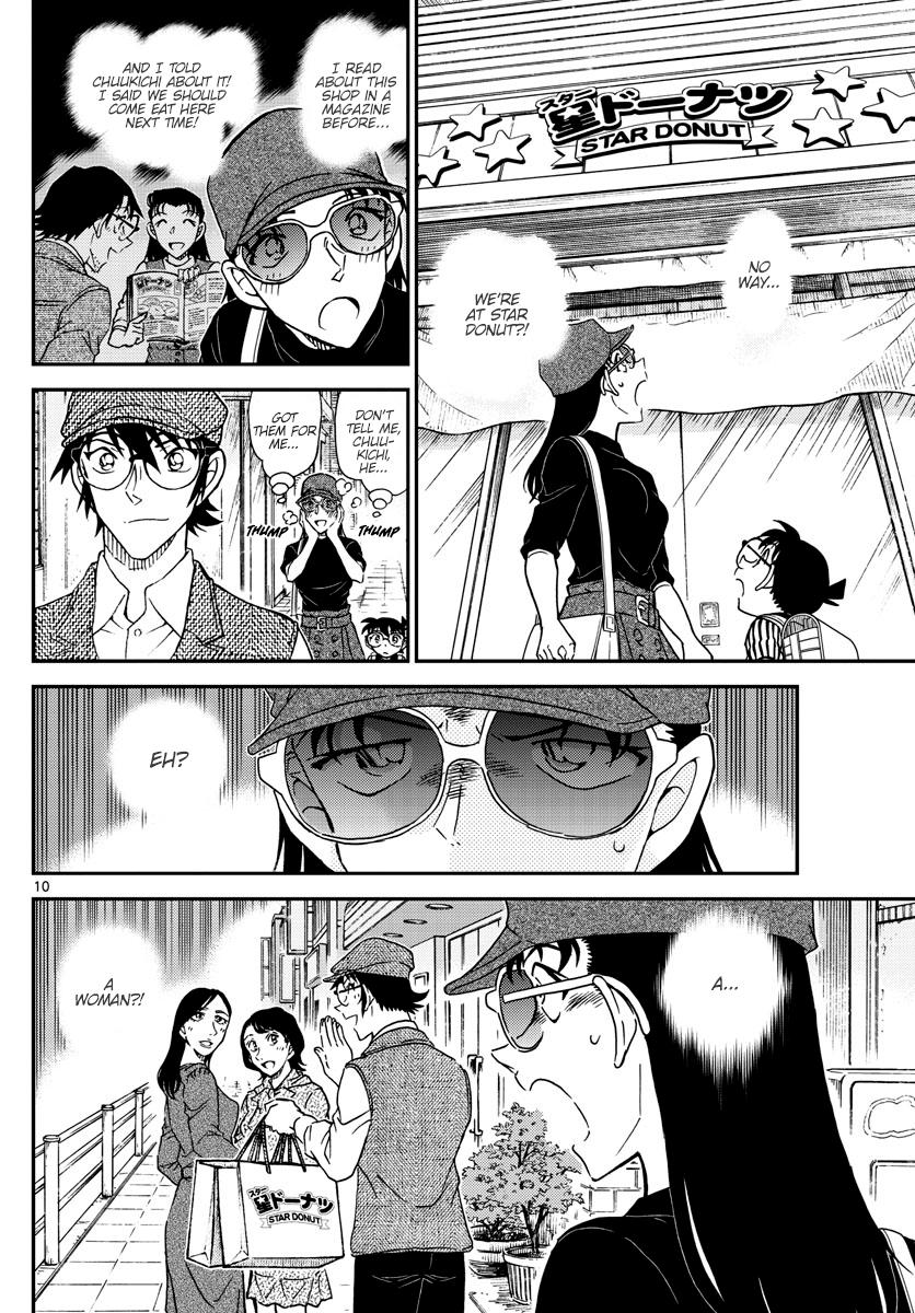 Detective Conan Chapter 1043  Online Free Manga Read Image 10