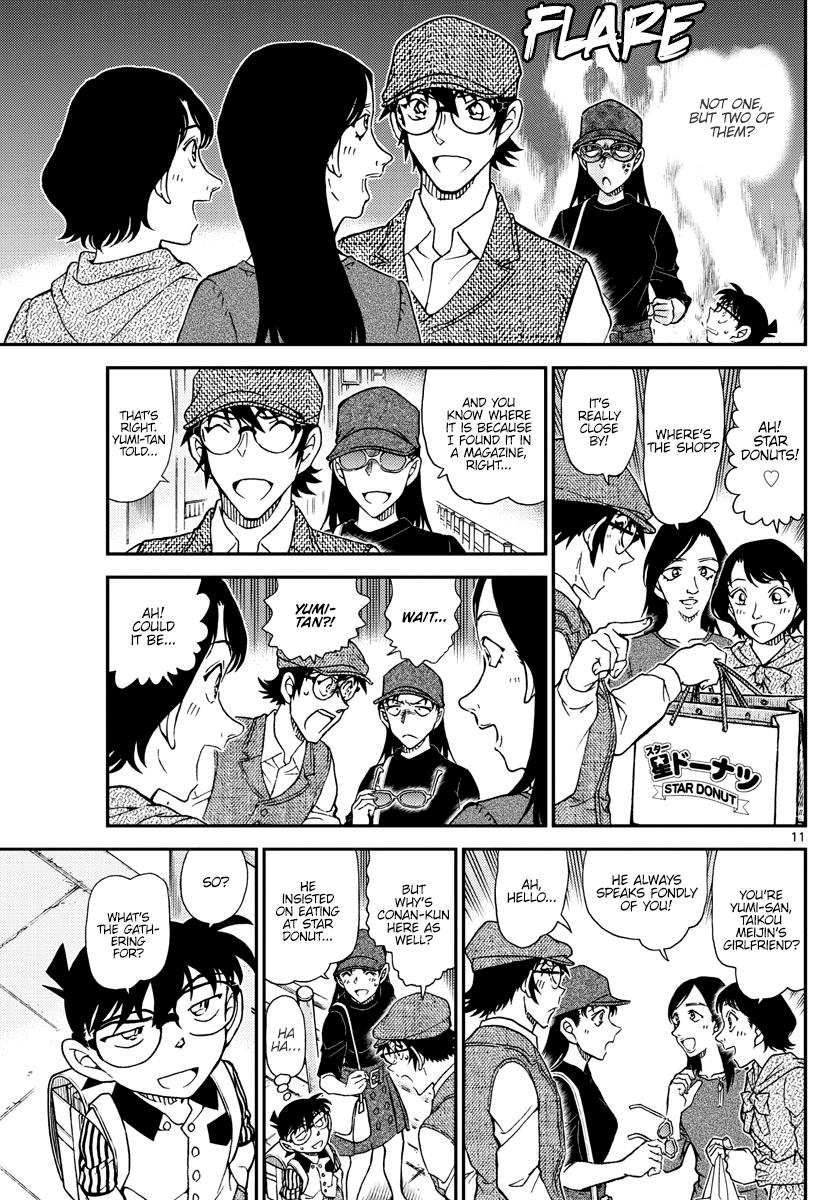 Detective Conan Chapter 1043  Online Free Manga Read Image 11