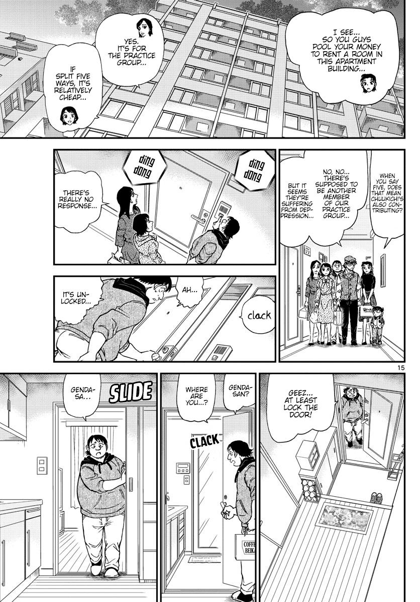 Detective Conan Chapter 1043  Online Free Manga Read Image 15