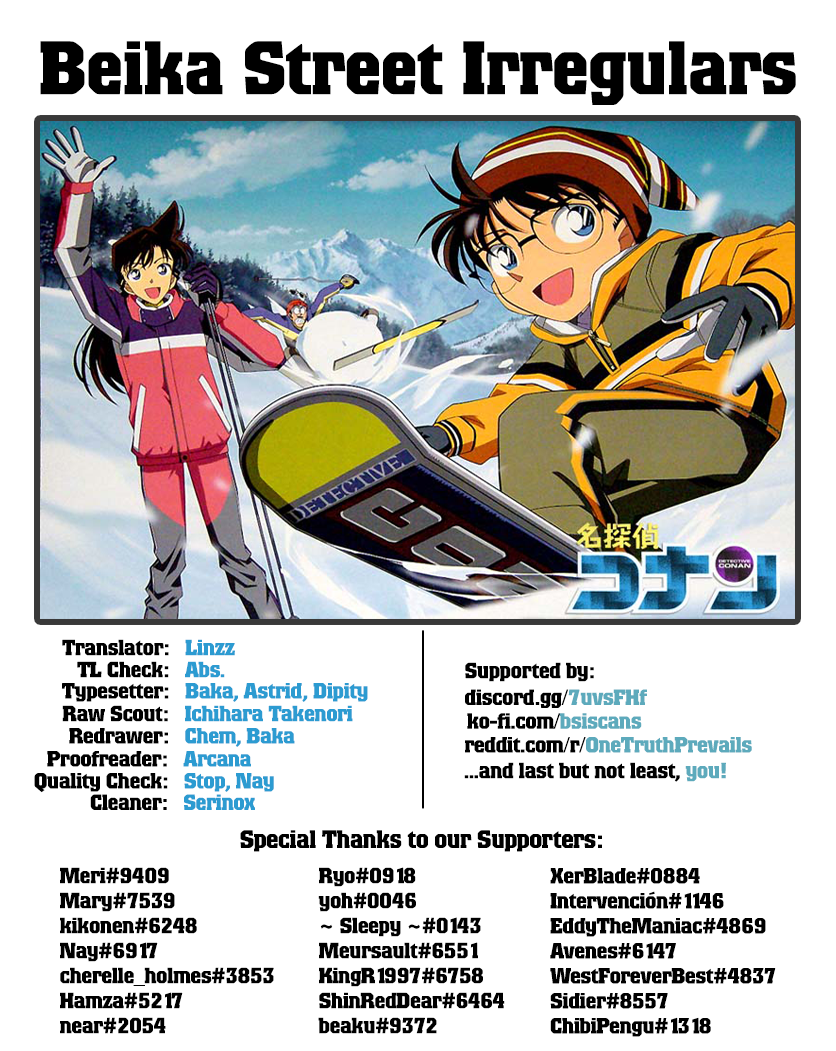 Detective Conan Chapter 1043  Online Free Manga Read Image 17