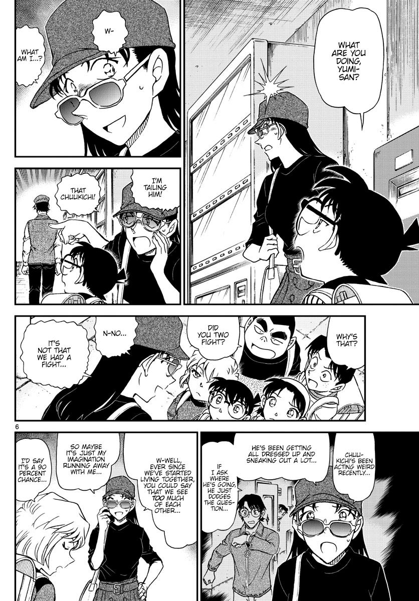 Detective Conan Chapter 1043  Online Free Manga Read Image 6