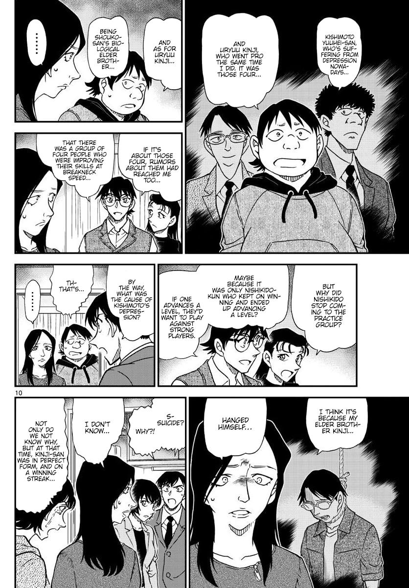 Detective Conan Chapter 1044  Online Free Manga Read Image 11