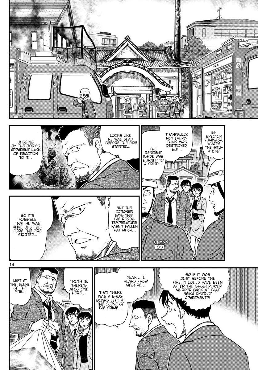 Detective Conan Chapter 1044  Online Free Manga Read Image 15