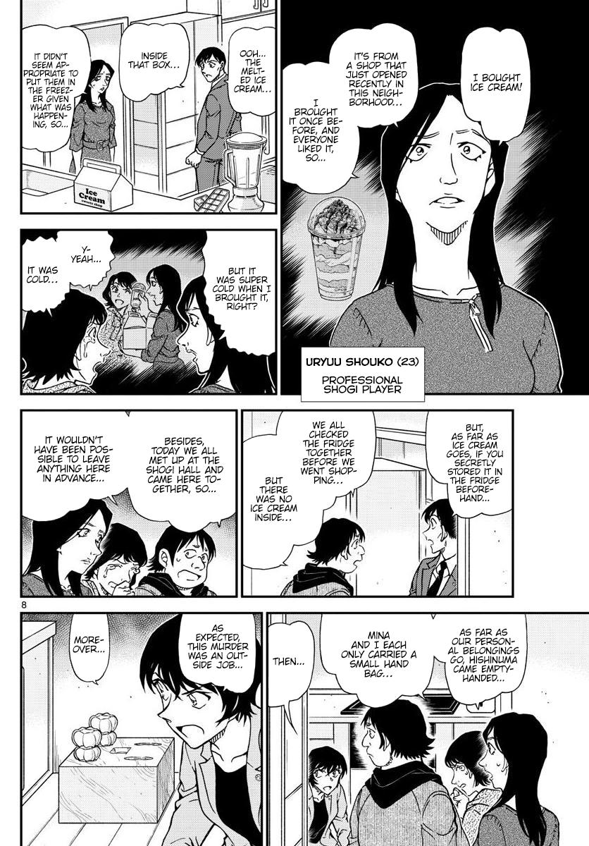 Detective Conan Chapter 1044  Online Free Manga Read Image 9