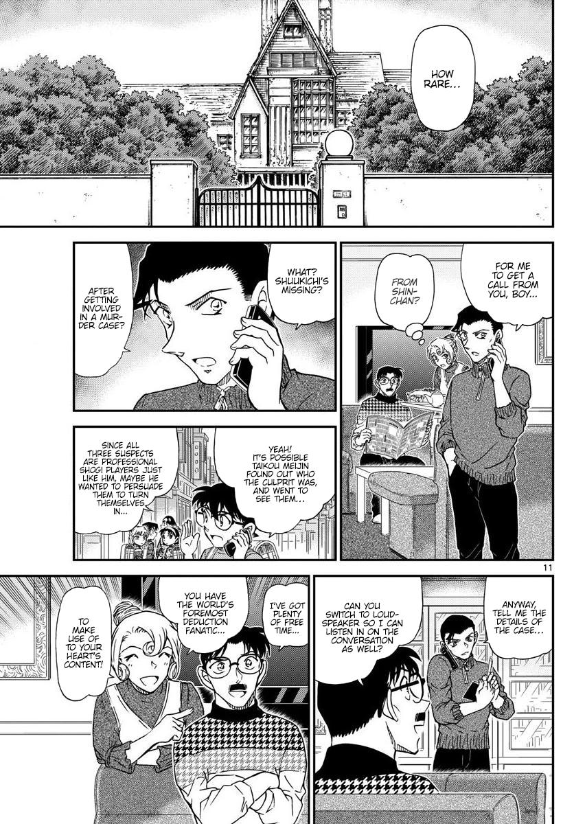 Detective Conan Chapter 1045  Online Free Manga Read Image 11