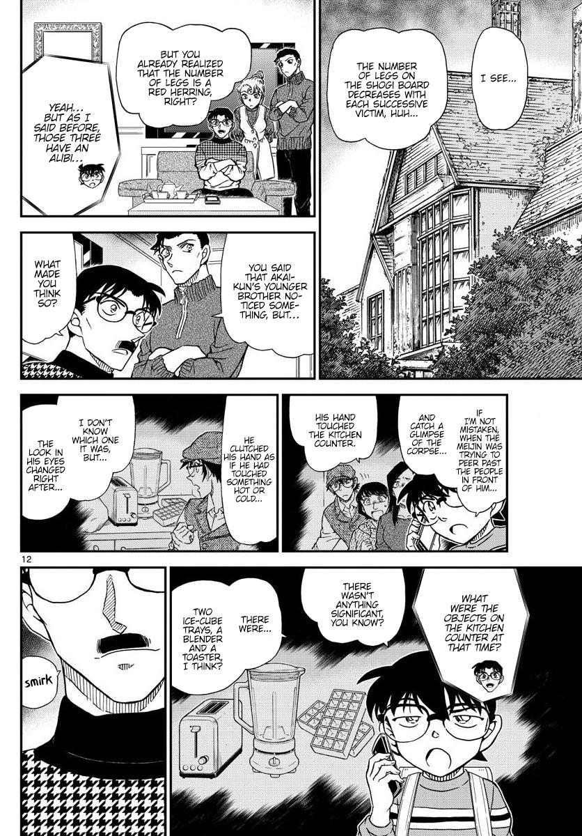 Detective Conan Chapter 1045  Online Free Manga Read Image 12