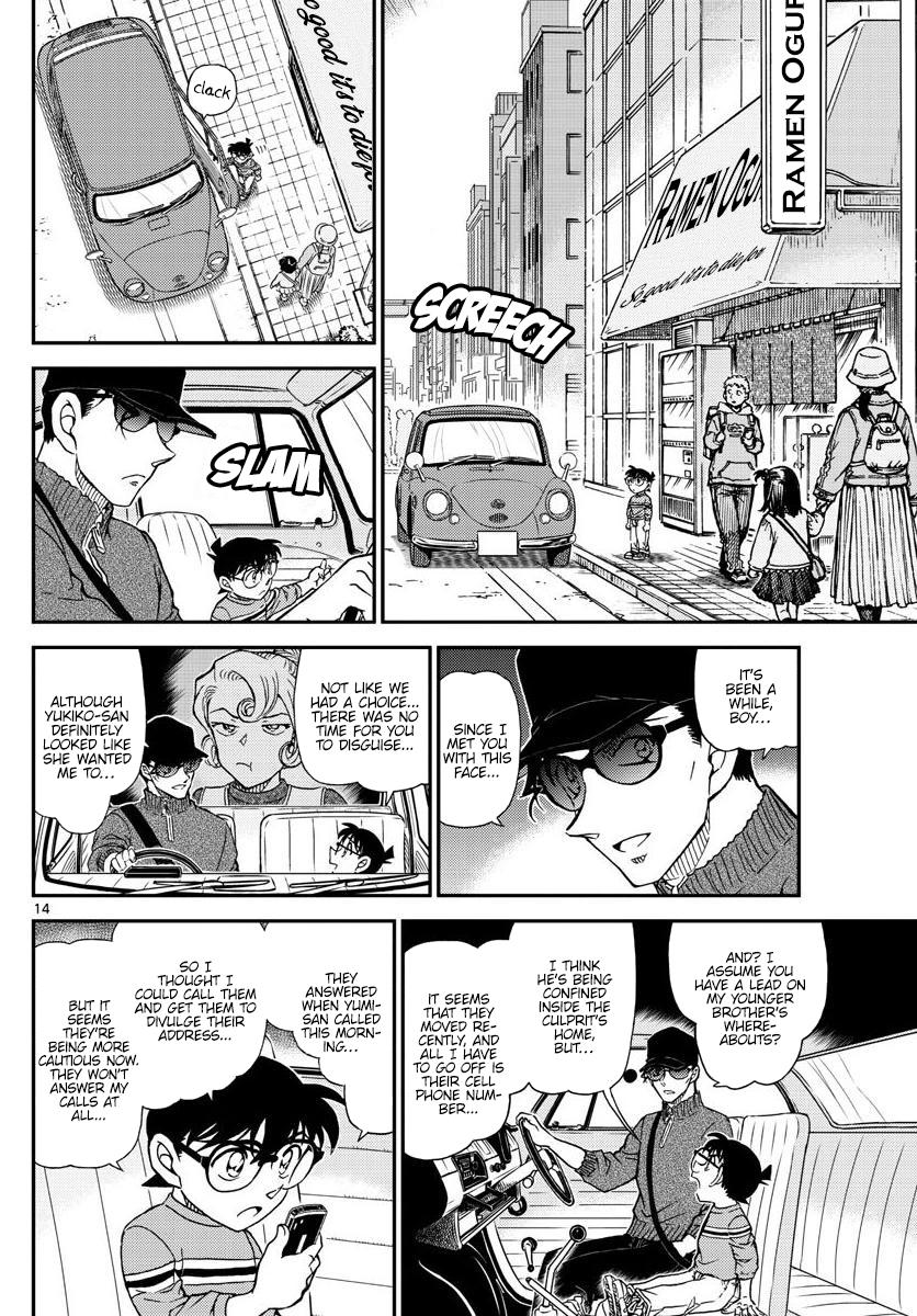 Detective Conan Chapter 1045  Online Free Manga Read Image 14