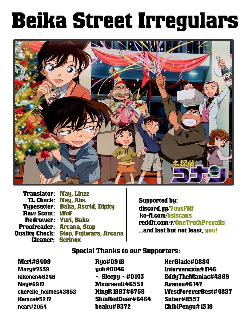 Detective Conan Chapter 1045  Online Free Manga Read Image 17
