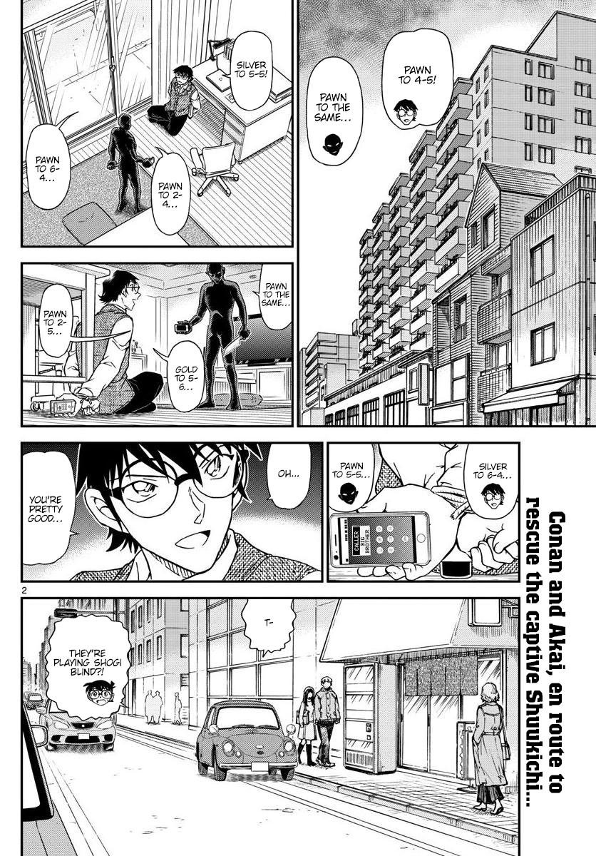 Detective Conan Chapter 1046  Online Free Manga Read Image 2