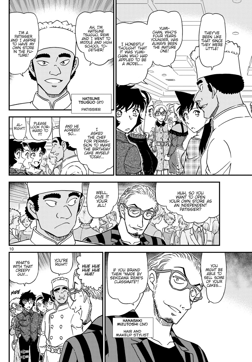 Detective Conan Chapter 1047  Online Free Manga Read Image 11