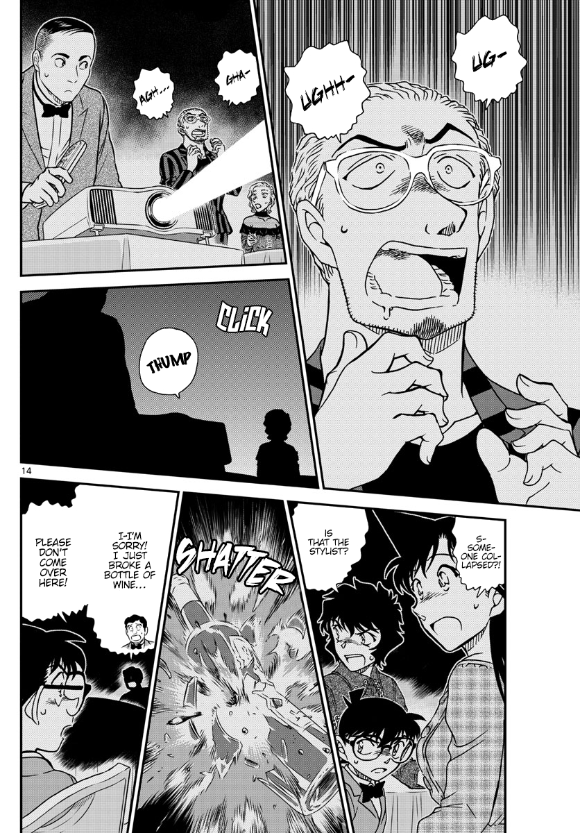 Detective Conan Chapter 1047  Online Free Manga Read Image 15