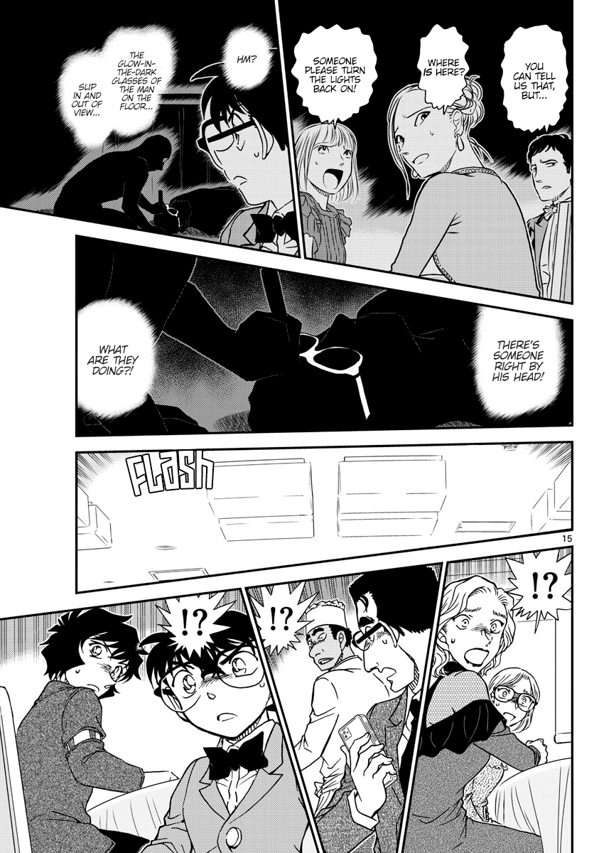 Detective Conan Chapter 1047  Online Free Manga Read Image 16
