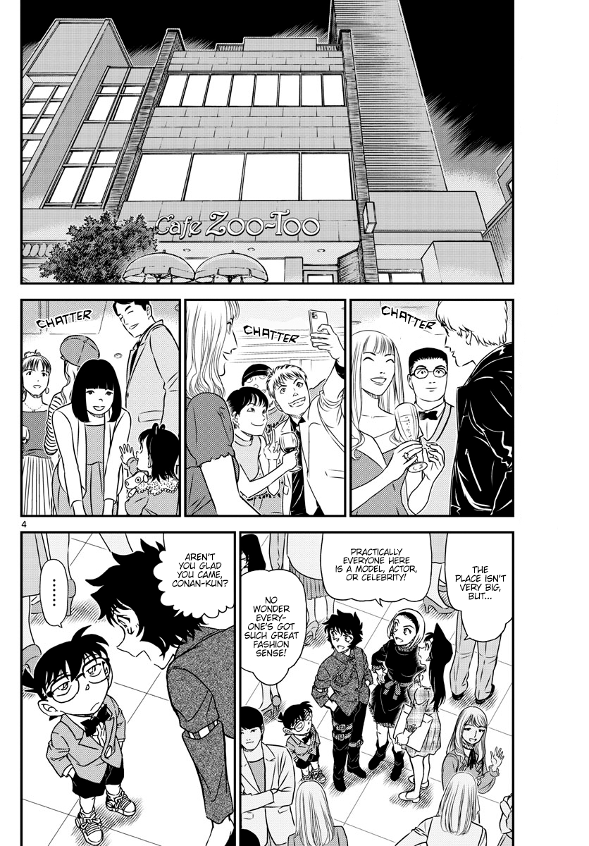 Detective Conan Chapter 1047  Online Free Manga Read Image 5
