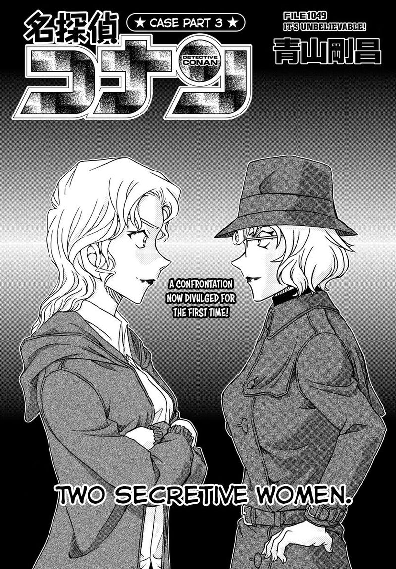 Detective Conan Chapter 1049  Online Free Manga Read Image 1