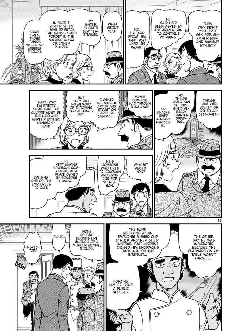 Detective Conan Chapter 1049  Online Free Manga Read Image 13