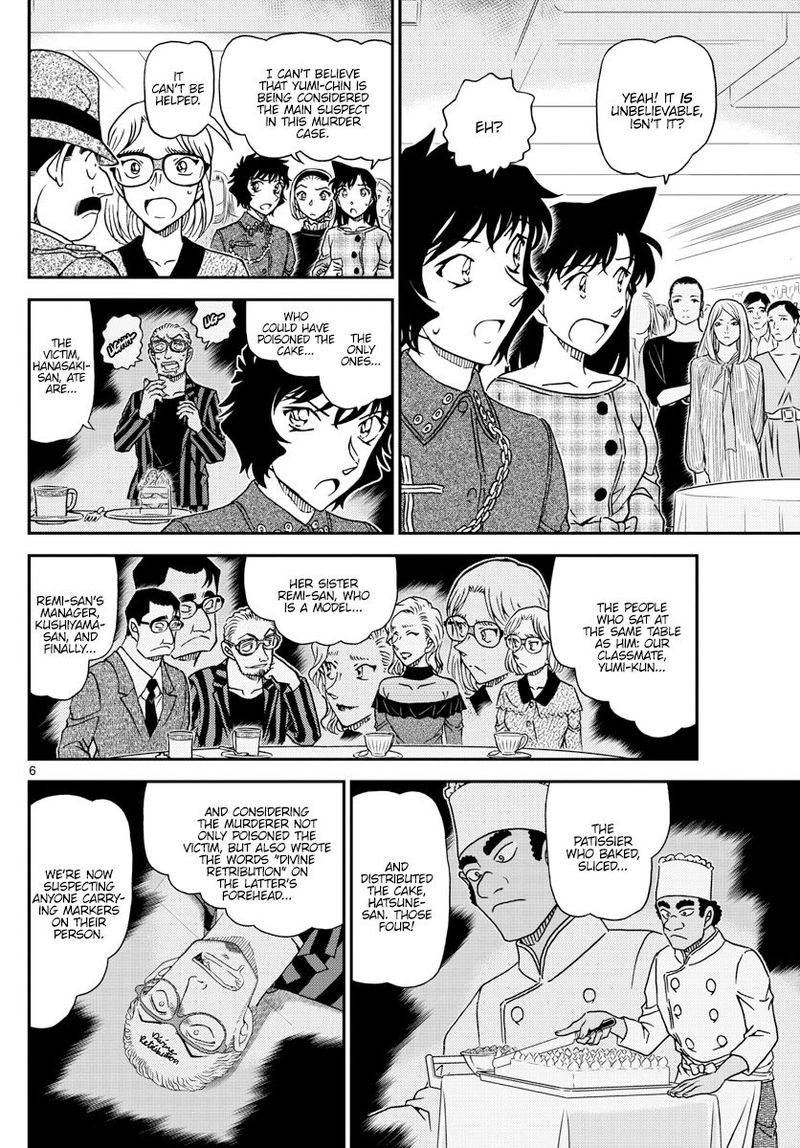 Detective Conan Chapter 1049  Online Free Manga Read Image 6