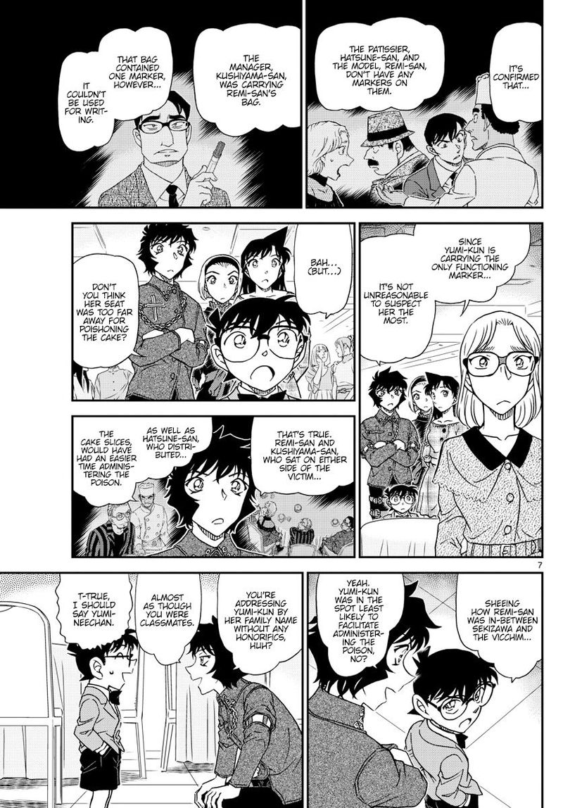 Detective Conan Chapter 1049  Online Free Manga Read Image 7