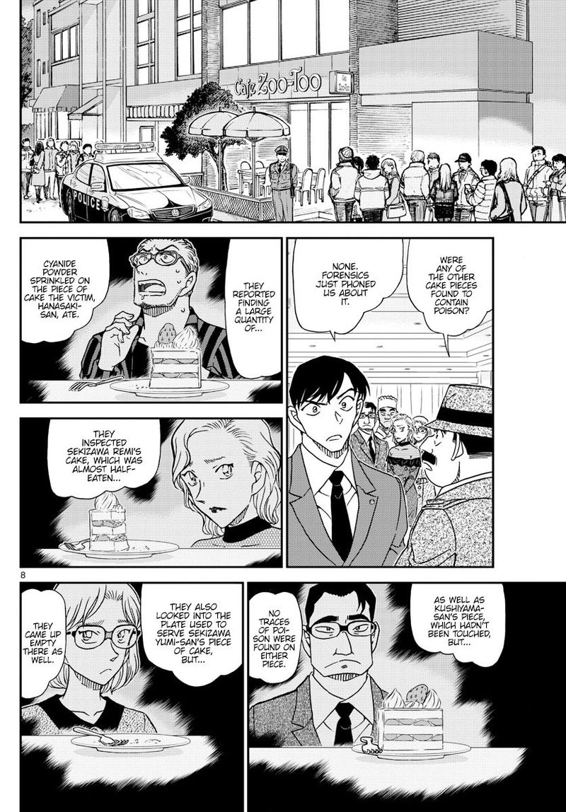 Detective Conan Chapter 1049  Online Free Manga Read Image 8