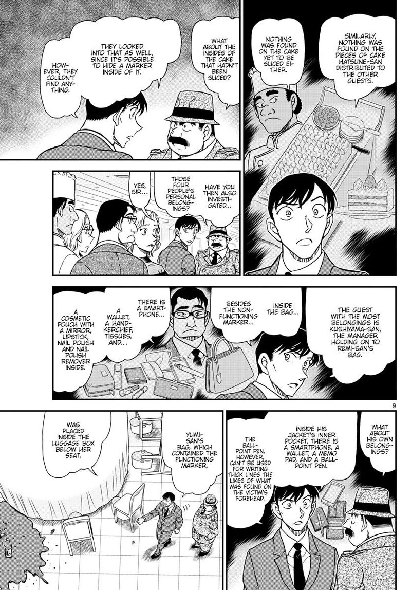 Detective Conan Chapter 1049  Online Free Manga Read Image 9