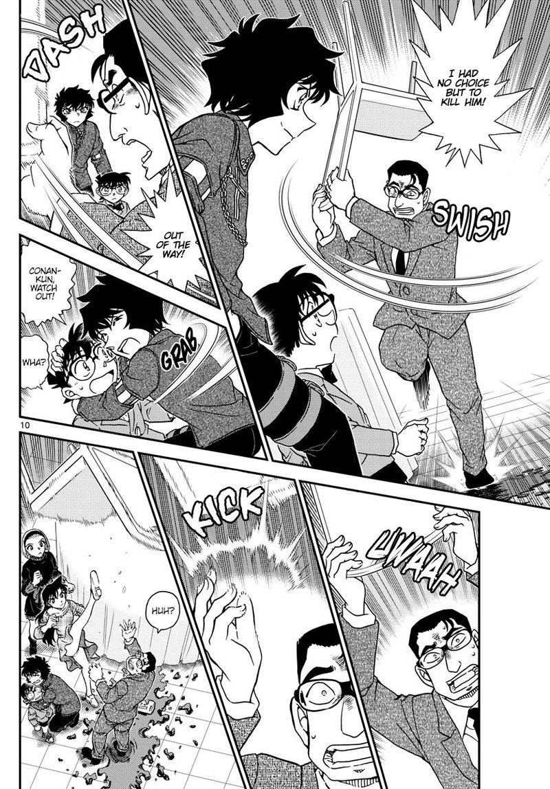 Detective Conan Chapter 1050  Online Free Manga Read Image 11