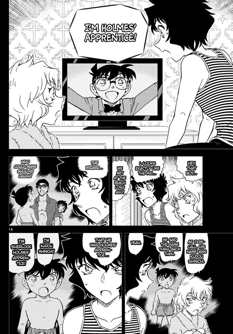 Detective Conan Chapter 1050  Online Free Manga Read Image 15
