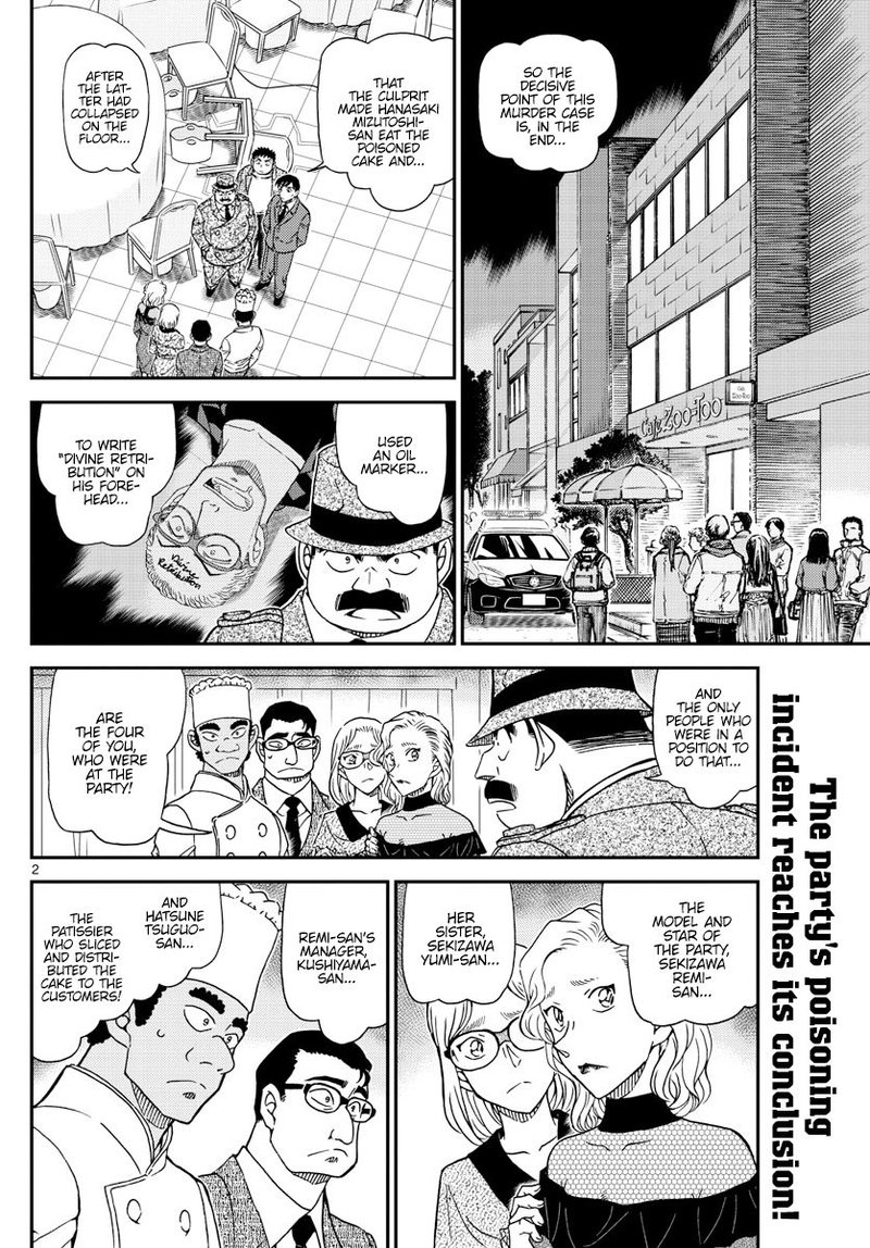 Detective Conan Chapter 1050  Online Free Manga Read Image 3