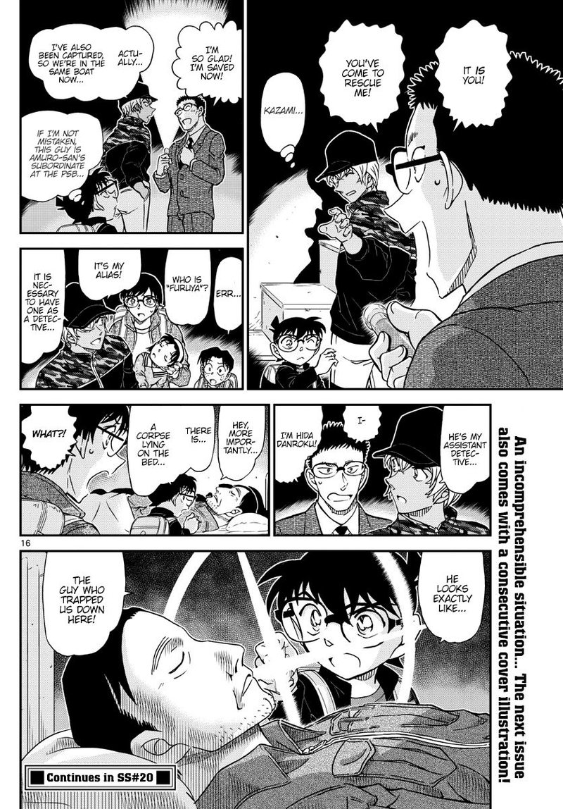 Detective Conan Chapter 1051  Online Free Manga Read Image 17