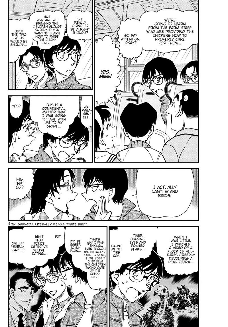 Detective Conan Chapter 1051  Online Free Manga Read Image 5