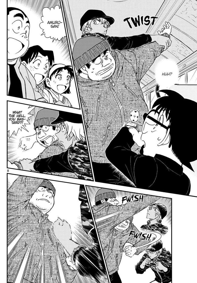 Detective Conan Chapter 1051  Online Free Manga Read Image 9