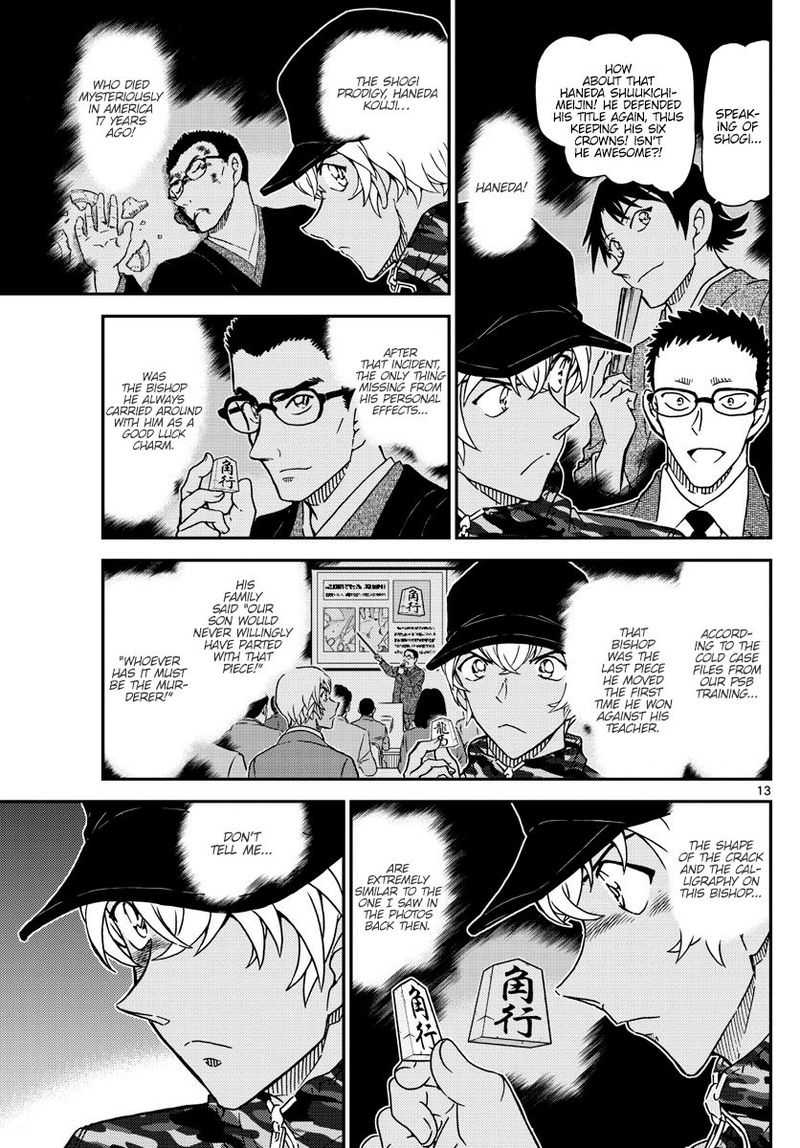 Detective Conan Chapter 1052  Online Free Manga Read Image 14