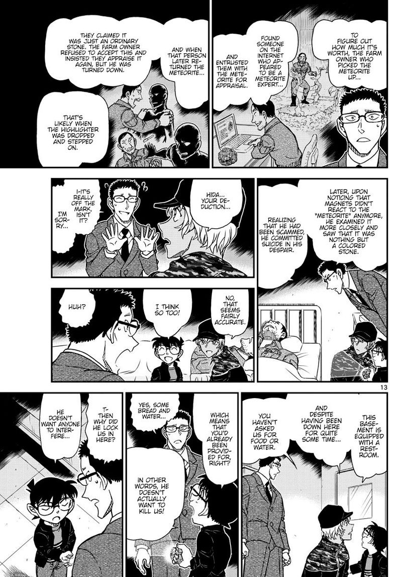 Detective Conan Chapter 1053  Online Free Manga Read Image 13