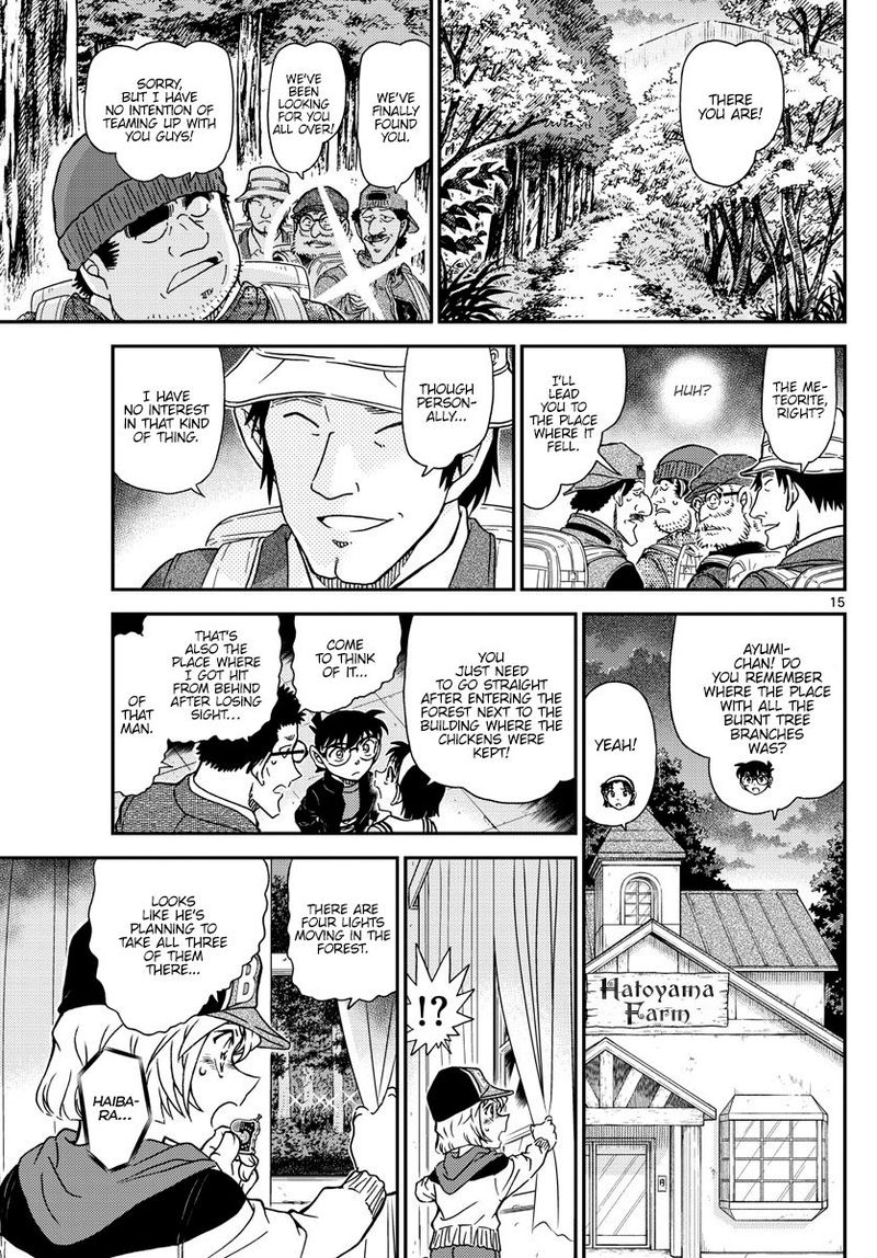 Detective Conan Chapter 1053  Online Free Manga Read Image 15