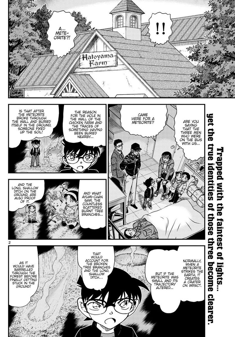 Detective Conan Chapter 1053  Online Free Manga Read Image 2
