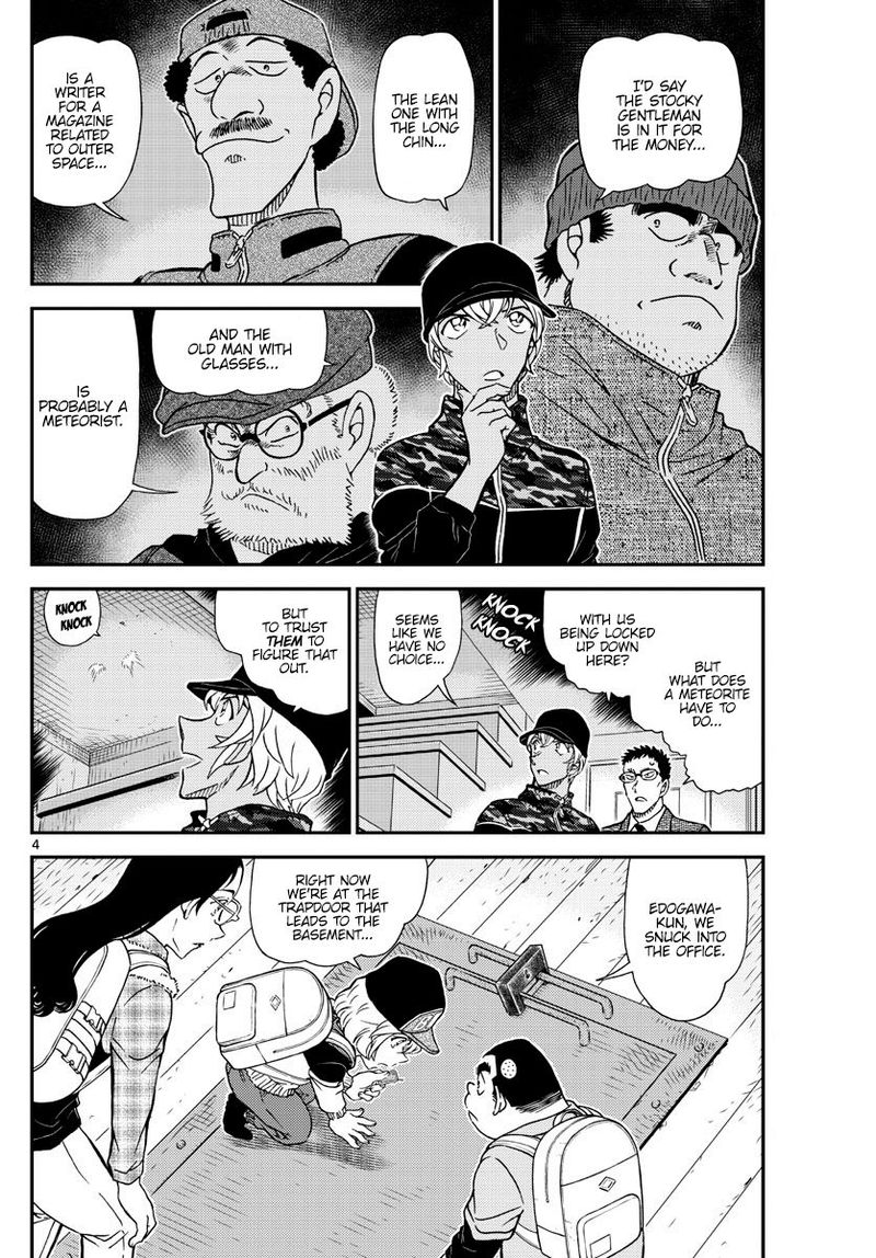 Detective Conan Chapter 1053  Online Free Manga Read Image 4