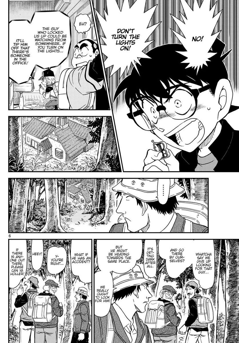 Detective Conan Chapter 1053  Online Free Manga Read Image 6