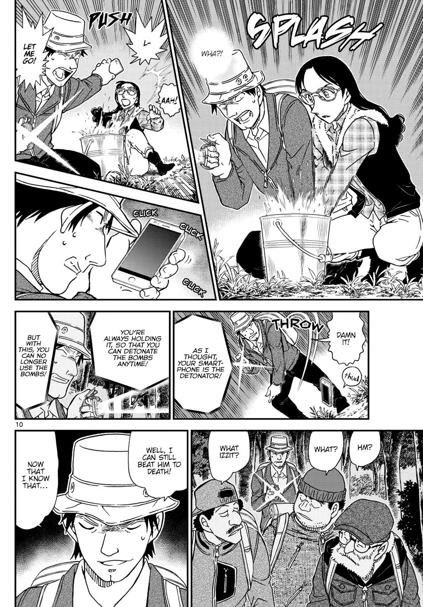 Detective Conan Chapter 1054  Online Free Manga Read Image 11