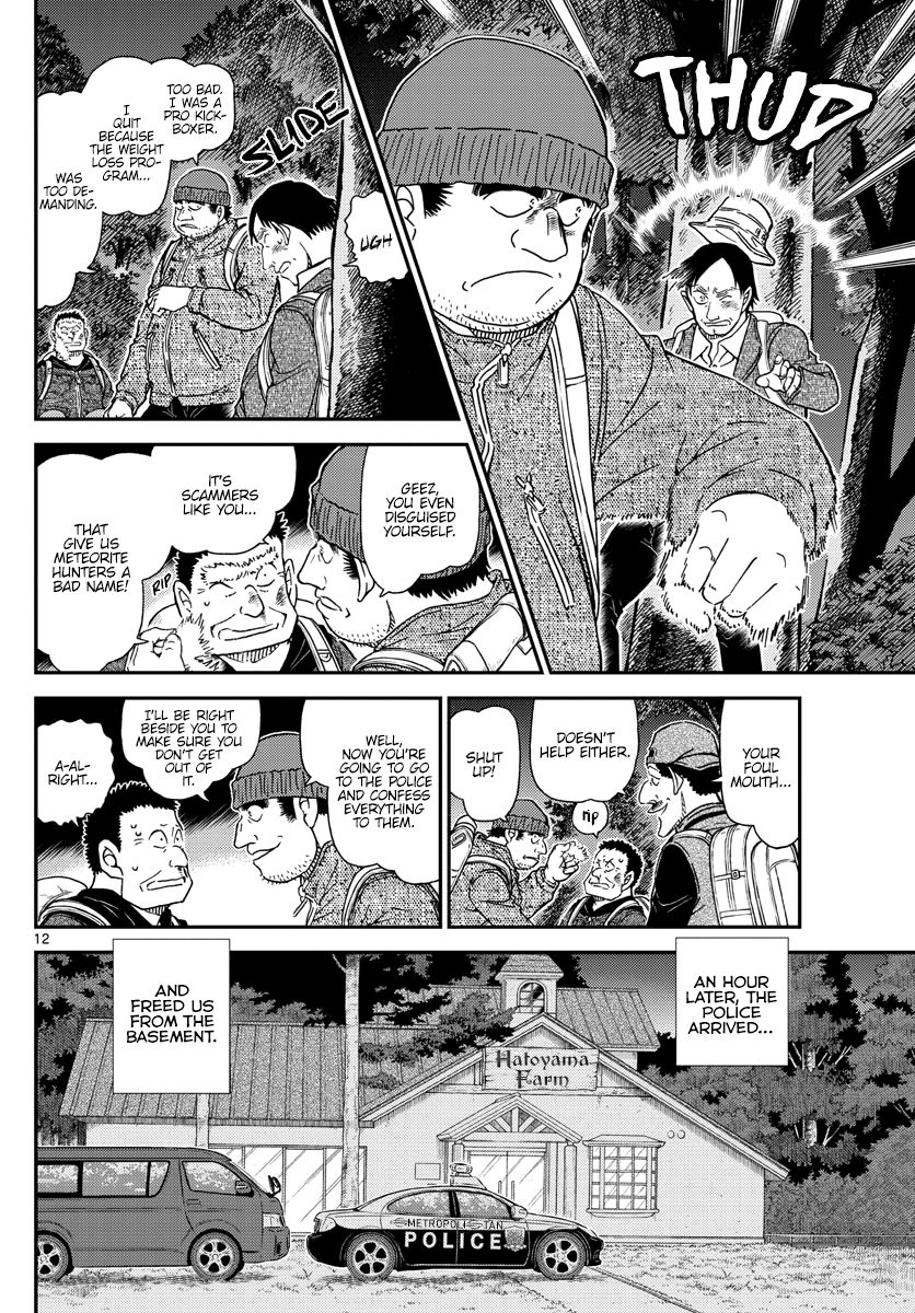 Detective Conan Chapter 1054  Online Free Manga Read Image 13
