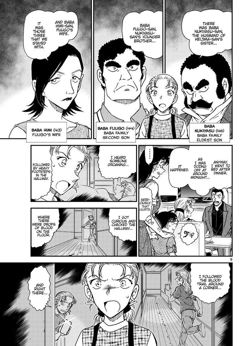 Detective Conan Chapter 1055  Online Free Manga Read Image 10