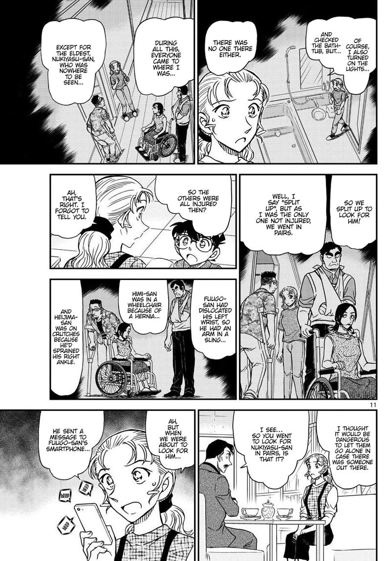 Detective Conan Chapter 1055  Online Free Manga Read Image 12