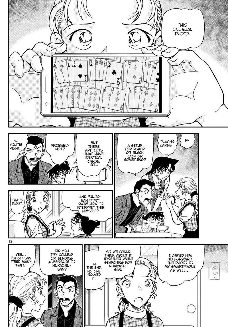 Detective Conan Chapter 1055  Online Free Manga Read Image 13