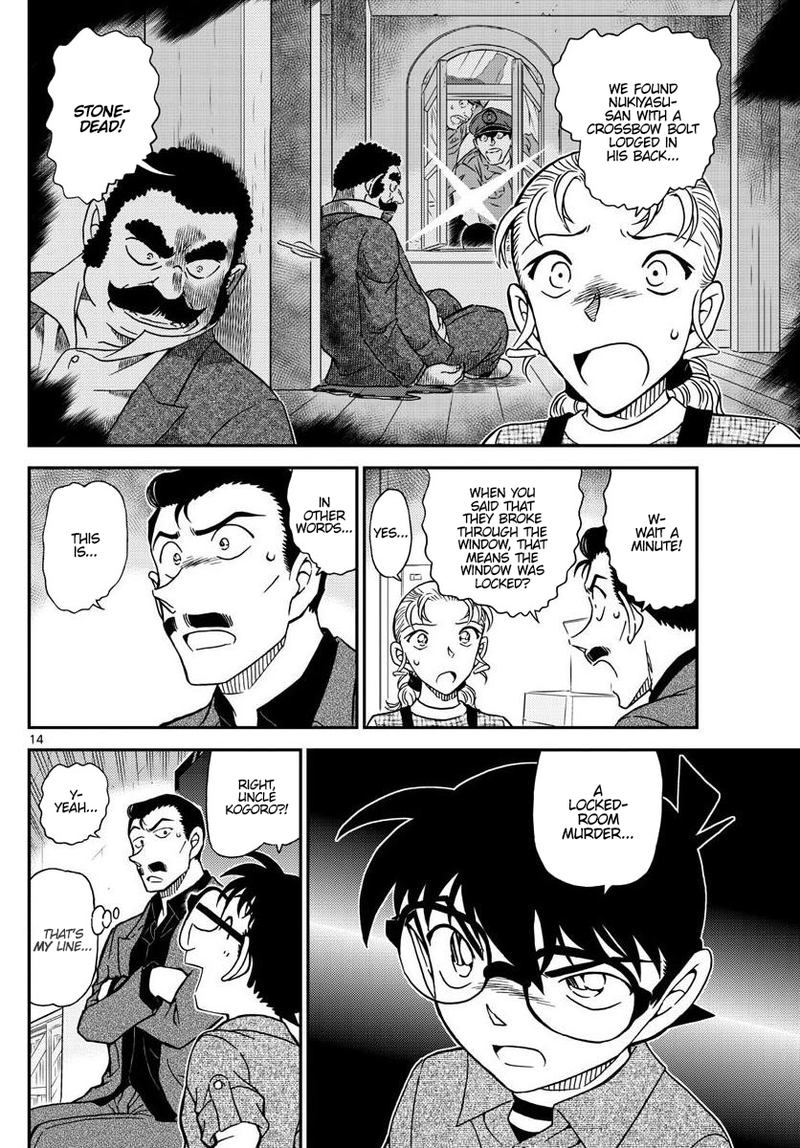 Detective Conan Chapter 1055  Online Free Manga Read Image 15