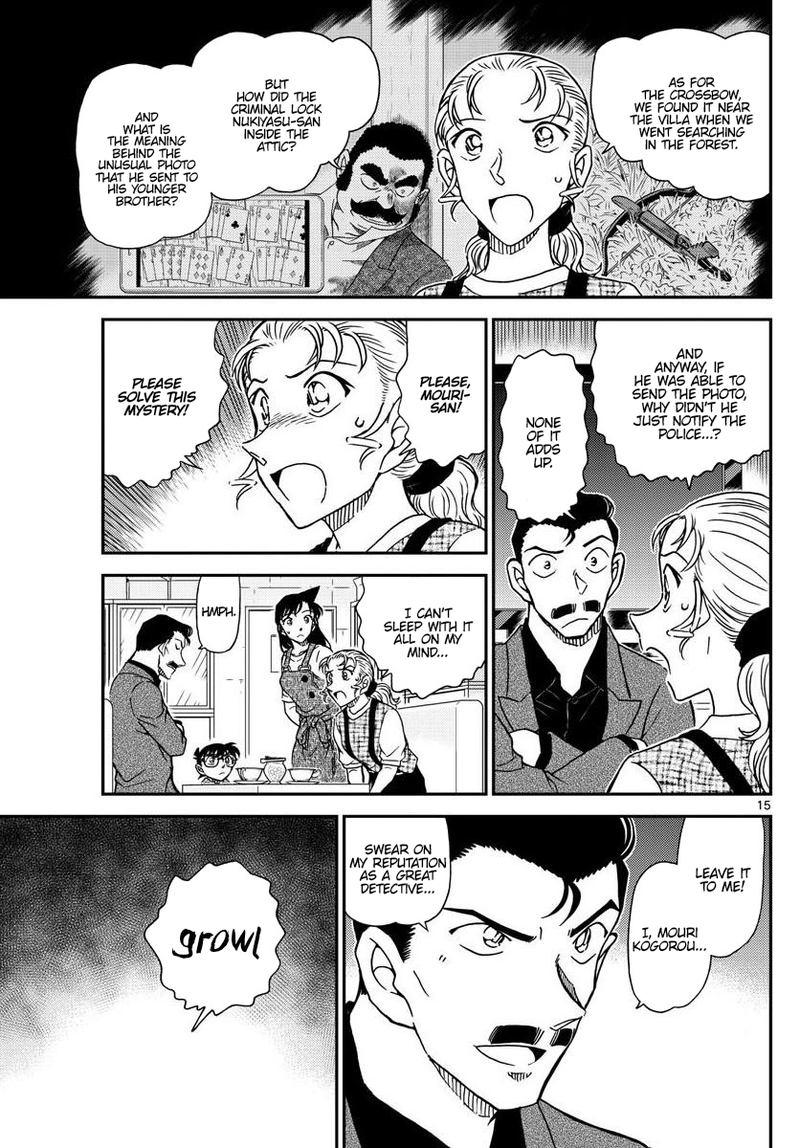 Detective Conan Chapter 1055  Online Free Manga Read Image 16