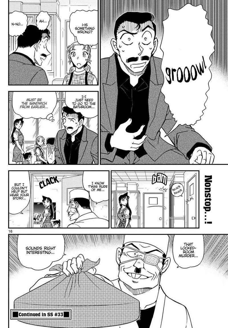 Detective Conan Chapter 1055  Online Free Manga Read Image 17