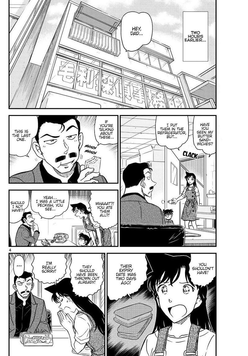 Detective Conan Chapter 1055  Online Free Manga Read Image 5
