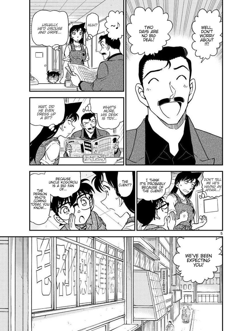 Detective Conan Chapter 1055  Online Free Manga Read Image 6