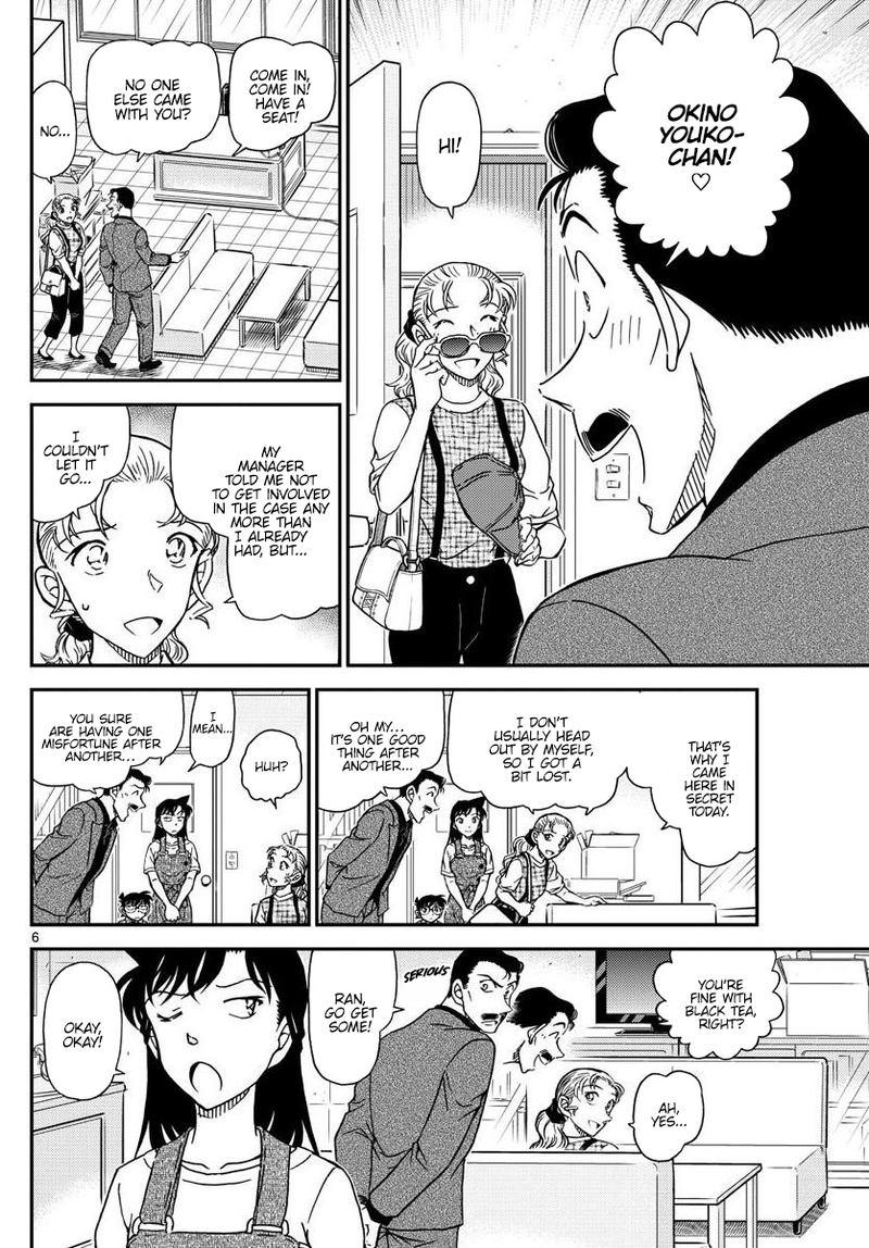 Detective Conan Chapter 1055  Online Free Manga Read Image 7