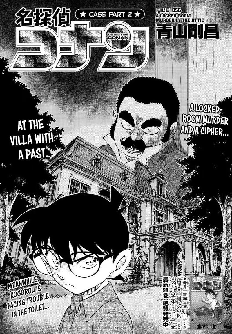 Detective Conan Chapter 1056  Online Free Manga Read Image 1